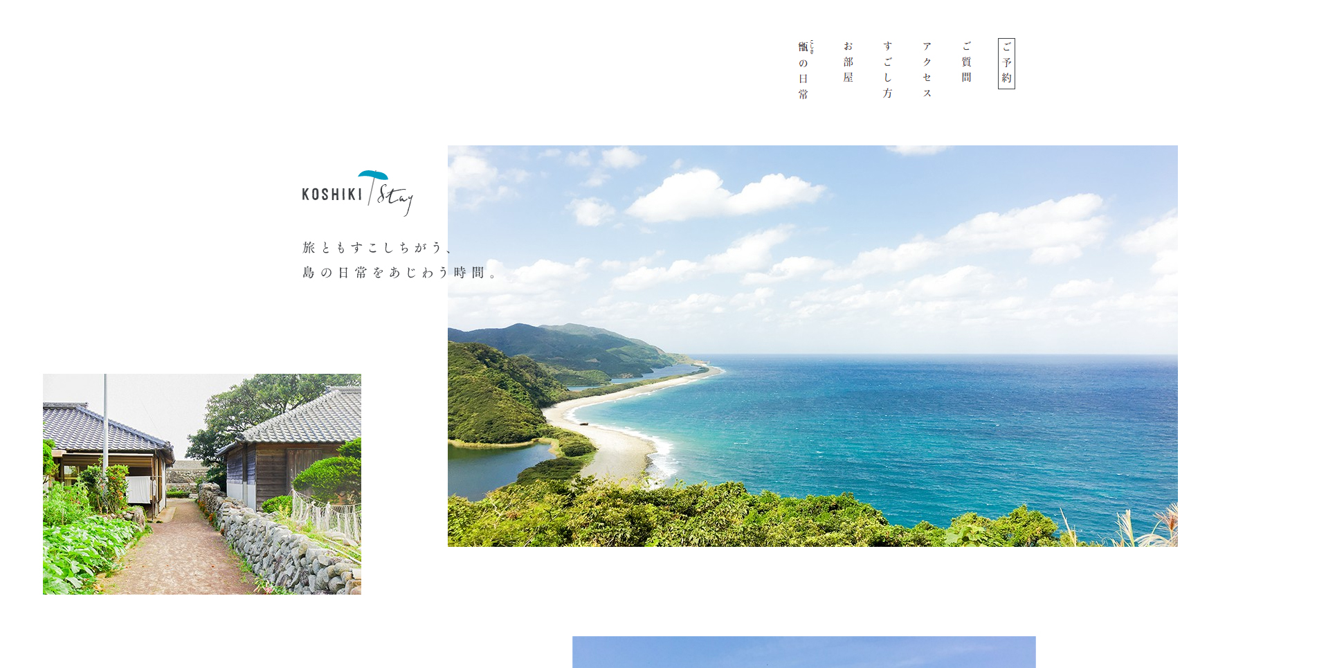 website201608-resort-003