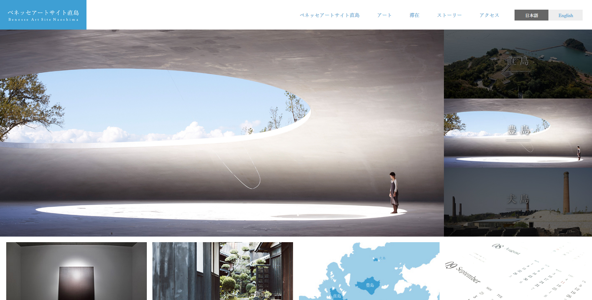 website201608-resort-004